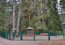 Pajamäen leikkipuisto